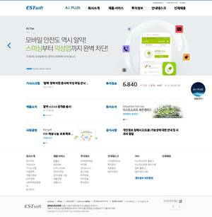 estsoft.co.kr 스샷