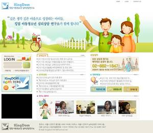 kingdomcenter.co.kr 스샷