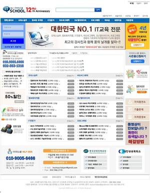 itschool.co.kr 스샷