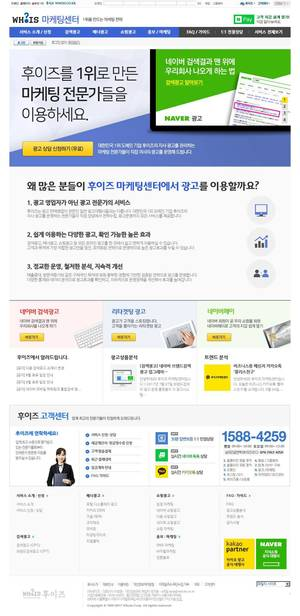 marketing.whois.co.kr 스샷