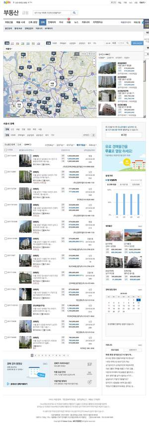 auction.realestate.daum.net 스샷
