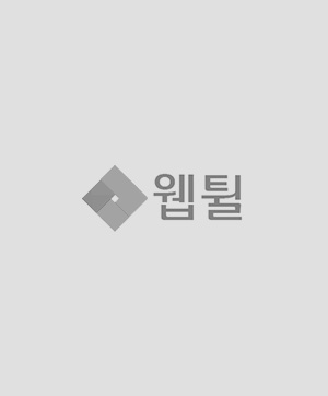 programbay.co.kr 스샷